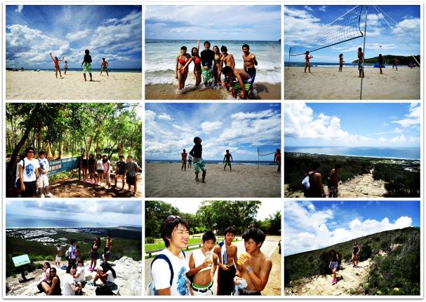 moutcollum and beach vol